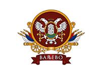 novo_valjevo